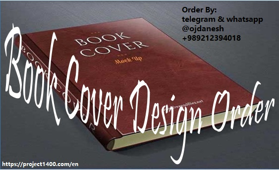 book cover design order