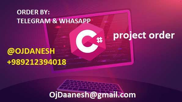c# project order