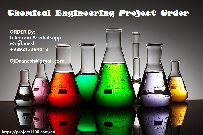 hire chemical engineering