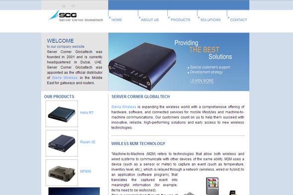 Server Corner GlobalTech website