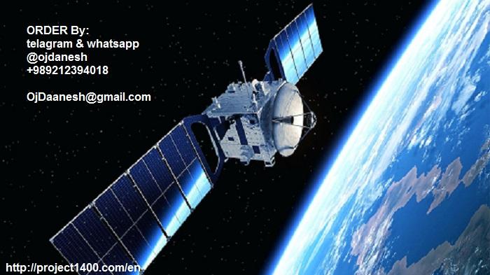 hire aerospace engineering