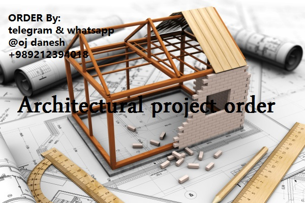 hire architectural project