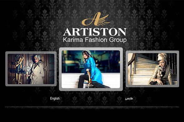 Artiston Fashion website