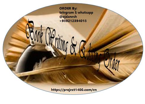 hire a book writer &editor