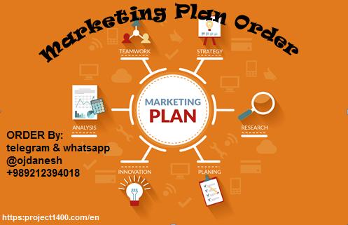 hire a marketing plan