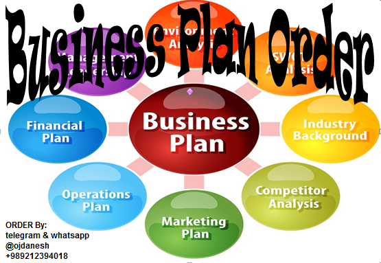 hire business-plan
