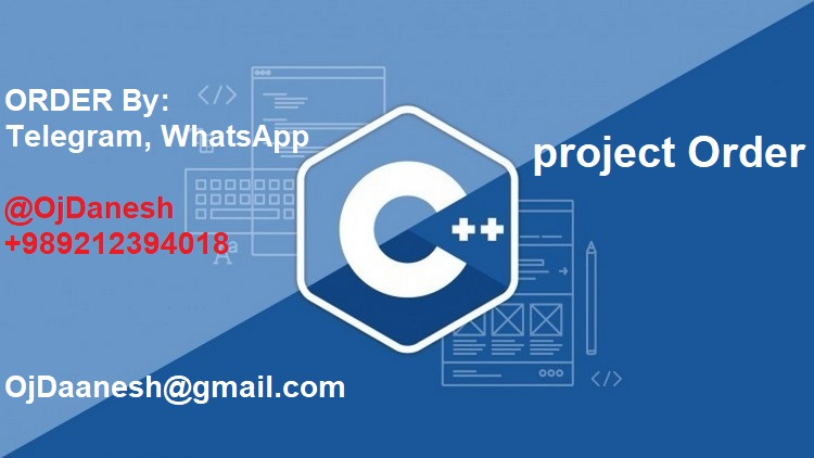c++ project order