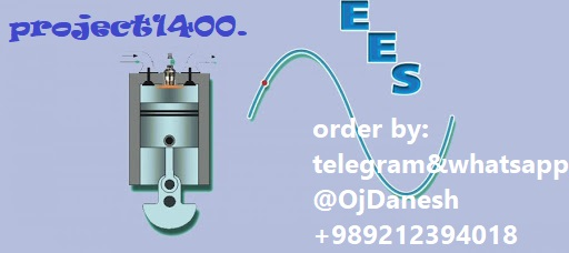 ees project order