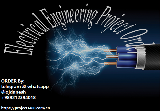 hire electrical engineering