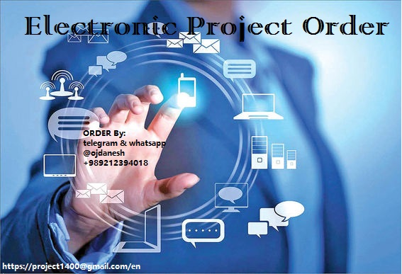 hire electronic project