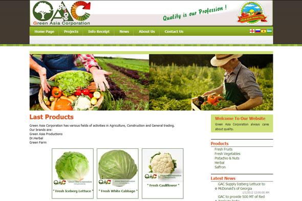 Greenasia website