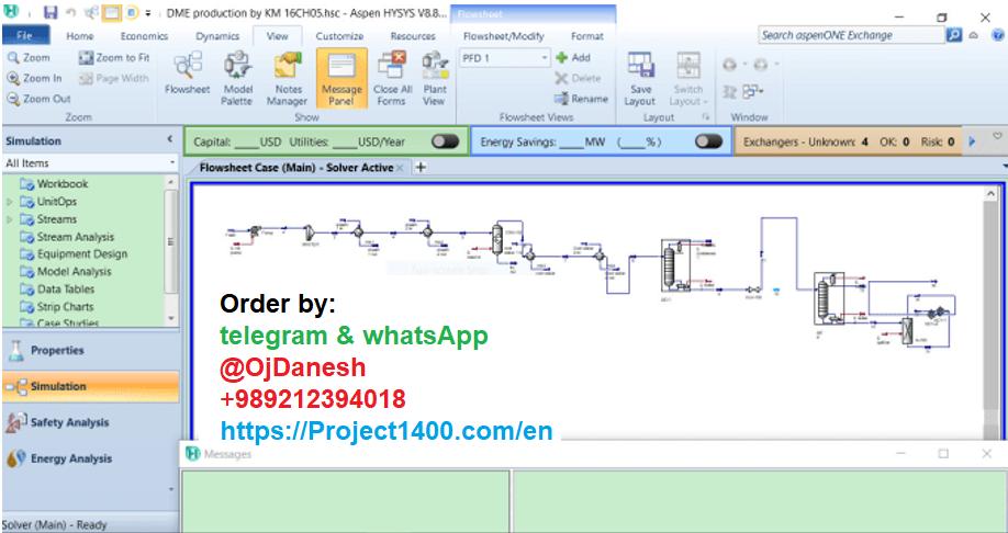 aspen-hysys software