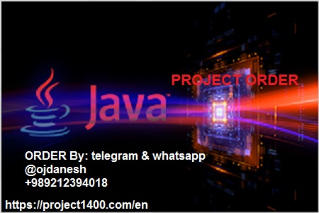 java project order
