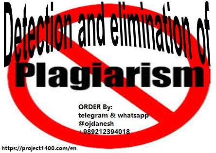 hire plagiarism