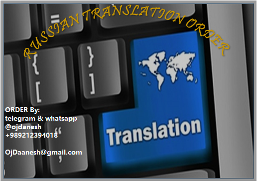 hire russian translation