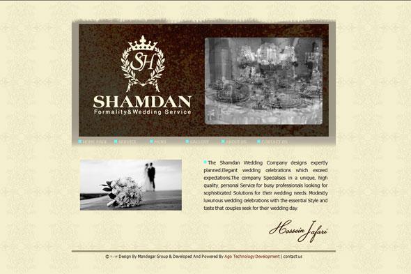 Shamdan website