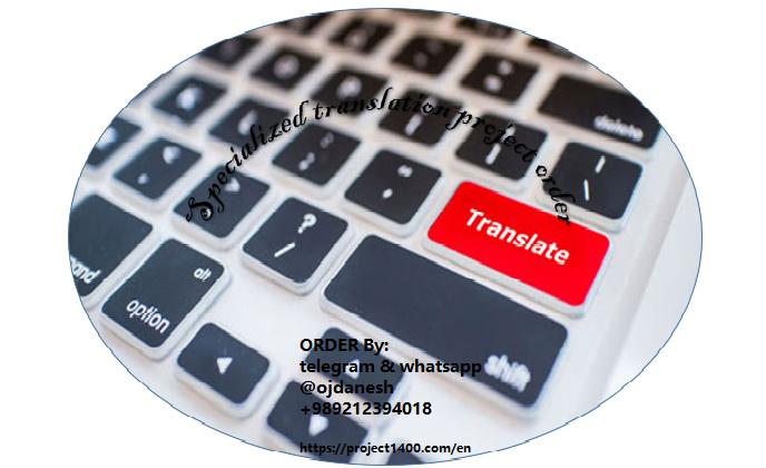 hire a translator