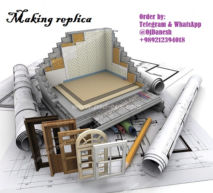 Making replica