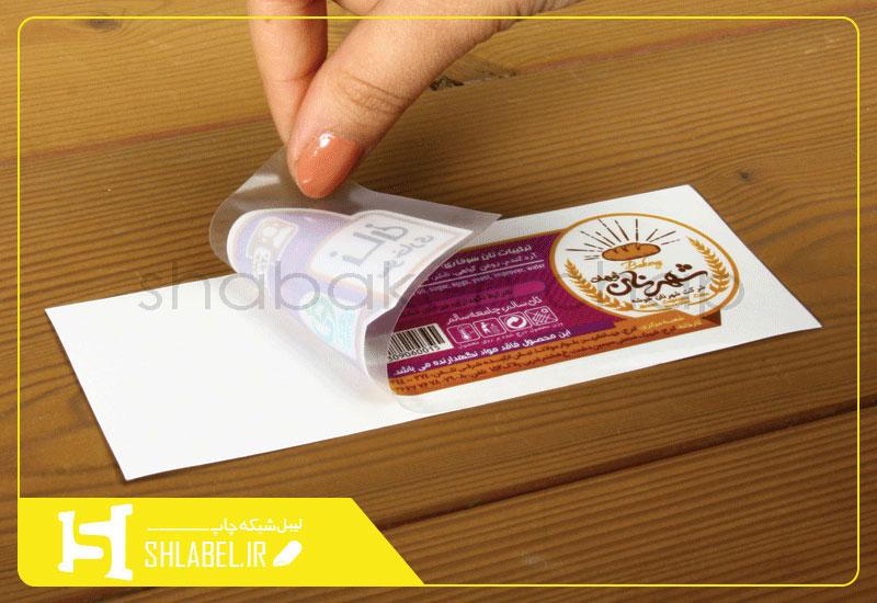 label design order!