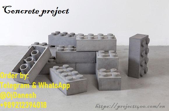 Concrete project order