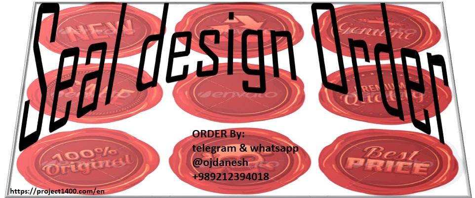 seal-design order