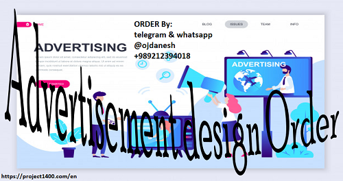 advertisement-design order
