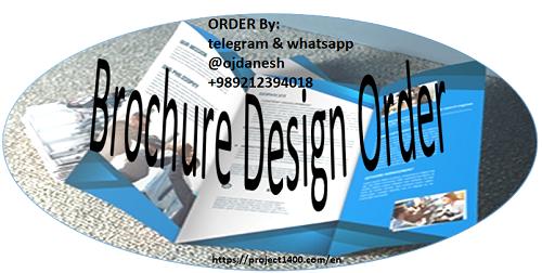 hire brochure-designer