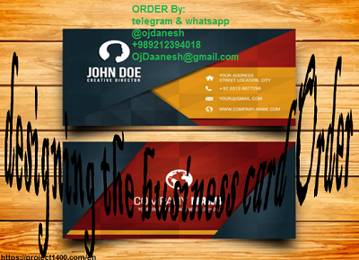 designing-the-business-card order