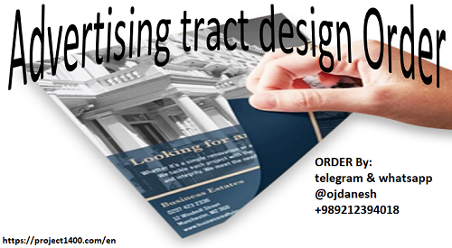 advertising-tract-design order
