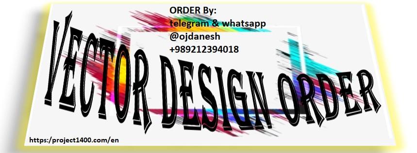 vector-design order