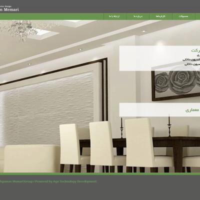 وب سایت پیشگامان معماری نسخه دوم